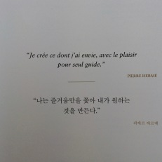 Citation de Pierre Hermé