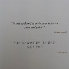 Citation de Pierre Hermé